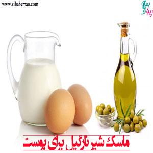 ماسک شیر نارگیل برای پوست
