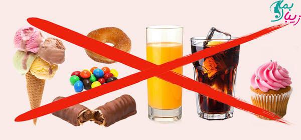 ممنوعیت خوردن غذاهای چرب و شیرین