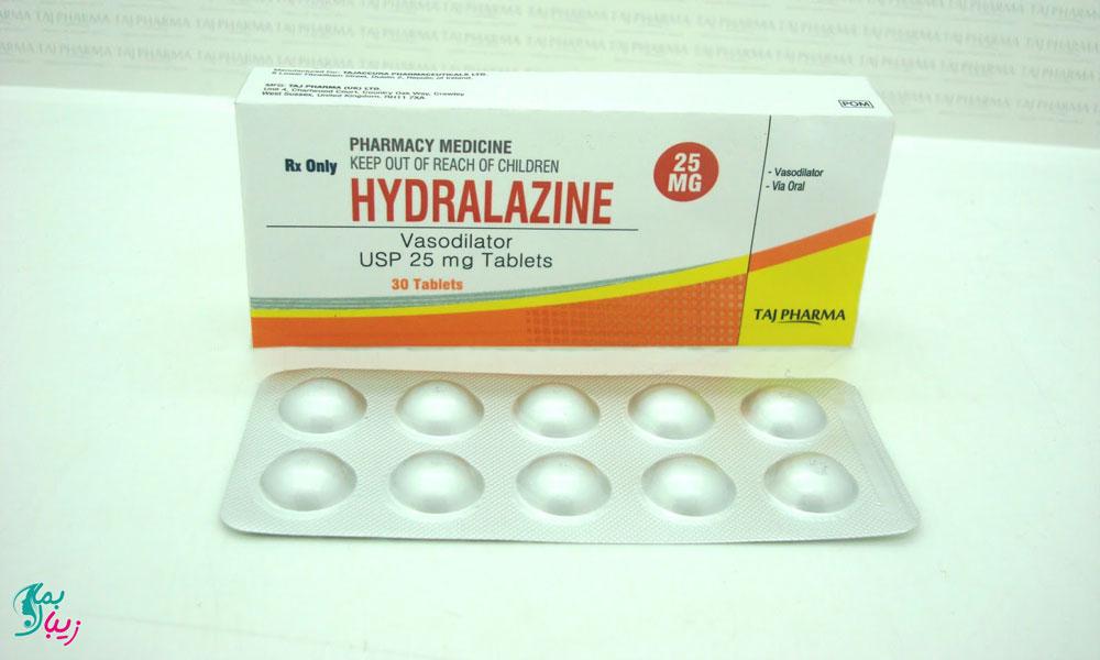 هیدرالازین چیست و چه کاربرد هایی دارد