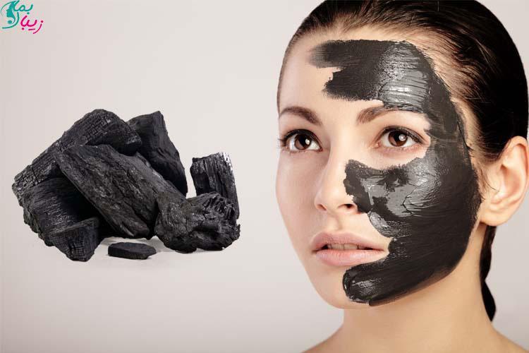 سلامت پوست و زغال فعال