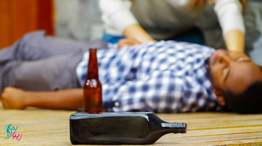 مسمومیت با الکل : علائم و روش های درمان آن