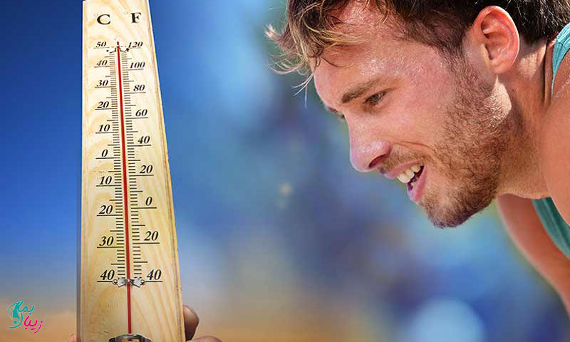 راه های کاهش گرمای بدن