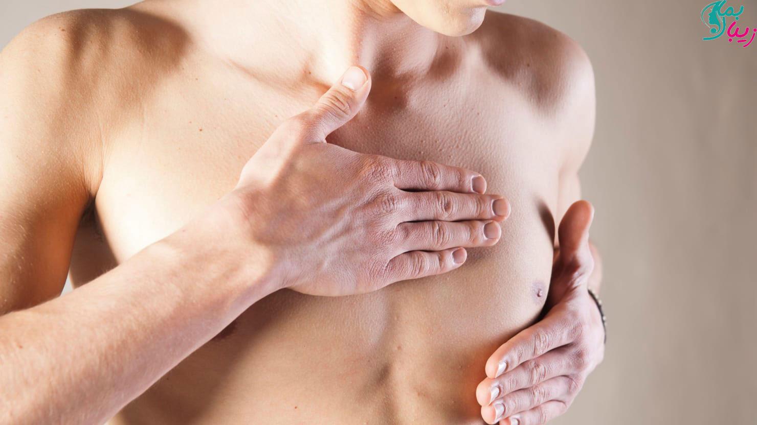 سرطان سینه در مردان پدیده ای نادر ، اما باید جدی گرفته شود!