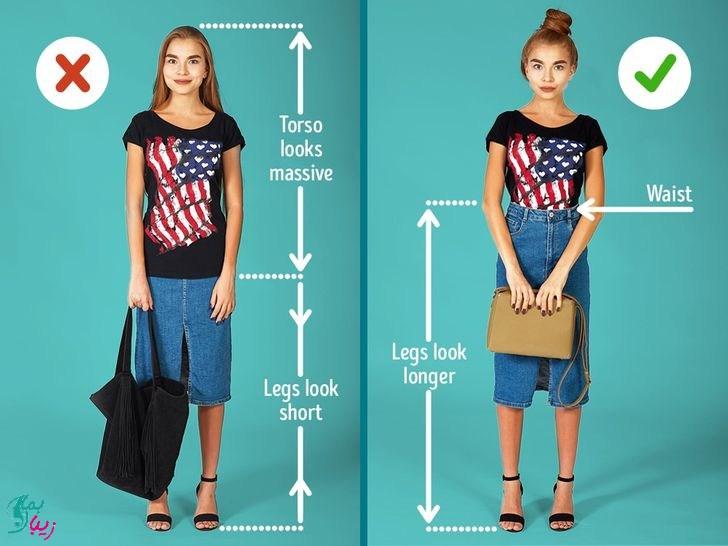 بلند نشان دادن قد با لباس پوشیدن