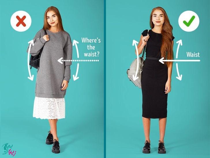 نپوشیدن تونیک، شومیز و بلوز گشاد توسط افراد قد کوتاه