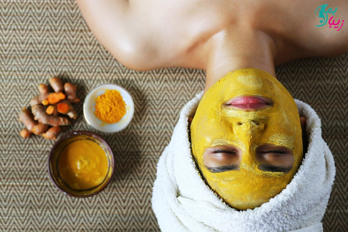 ماسک زردچوبه برای رفع خط خنده یا لبخند