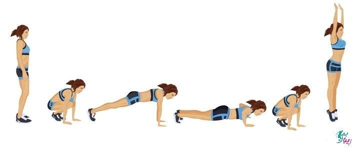روش انجام ورزش چربی سوز برپی