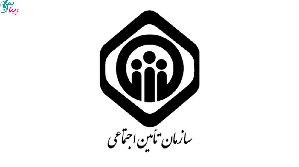 طرح جدید سازمان تامین اجتماعی